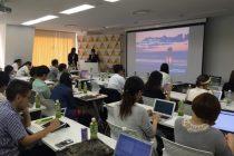 【i-mobileセミナーレポート】 女性メディア向けマネタイズセミナー