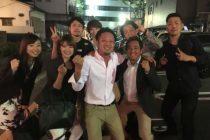 【i-mobileセミナーレポート】 九州アイモバイル感謝祭2016