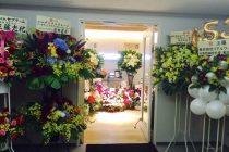 株式会社アイモバイル 東京証券取引所マザーズ市場への上場致しました。