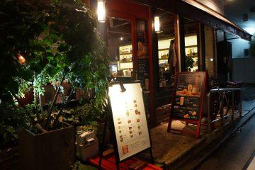 【イベントレポート】九州感謝祭~ネットワーク広告市場のこれまでと今後~