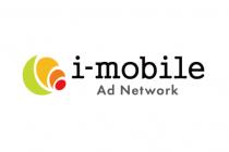 【プレスリリース】運用型アドネットワーク「i-mobile Ad Network」、複数デバイスを横断した同一ユーザーへの広告配信を実現。
